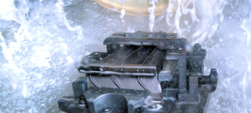 FUCHS ECOCOOL 700: nuevos fluidos de mecanizado y rectificado