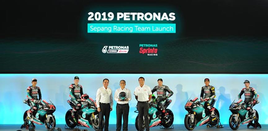 El PETRONAS Yamaha Racing Team 2019 desvela su imagen