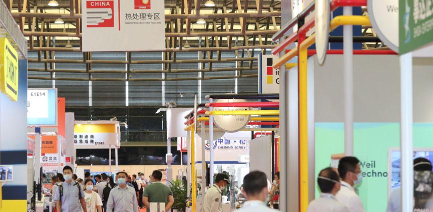 Reinicio exitoso de ferias comerciales en China: la feria líder de Düsseldorf, THERMPROCESS, celebró su estreno en Shanghai